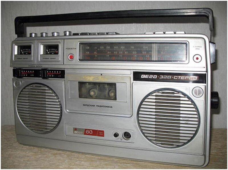 """Портативная кассетная магнитола  """"Вега-328 стерео """".  Изготовитель: Бердский радиозавод.  Серийный выпуск."""