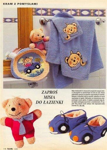 Журналы для малышей с выкройками