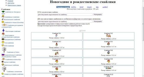 http://img-fotki.yandex.ru/get/4700/m-jackson-info.1d/0_47d7e_1fc2aa2b_L.jpg