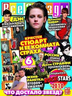 http://img-fotki.yandex.ru/get/4700/m-jackson-info.27/0_50422_cab13a16_L.jpg