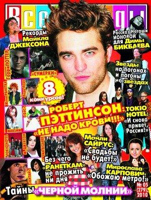 http://img-fotki.yandex.ru/get/4700/m-jackson-info.27/0_50427_3b3cb503_L.jpg