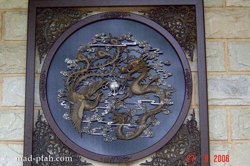 дракон, жар-птица, китай, хайнань, дун тян