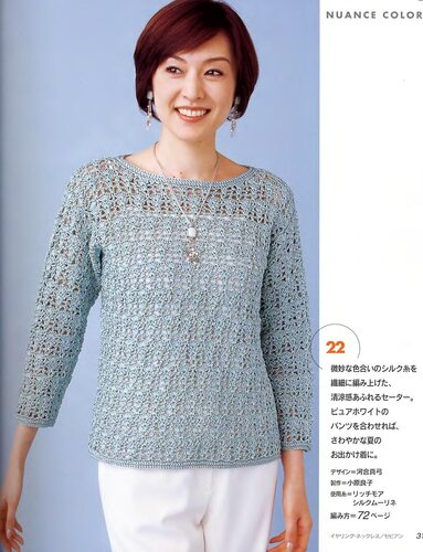 Let__s_knit_series_10_M-L2_sp-kr_31.jpg