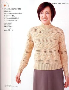 Let__s_knit_series_10_M-L2_sp-kr_15.jpg