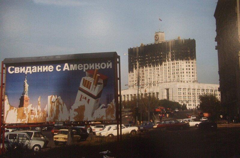 Девяностые. Правление Бориса Ельцина и лужковская Москва.
