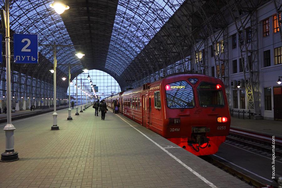 Электропоезд от Киевского вокзала до аэропорта Внуково