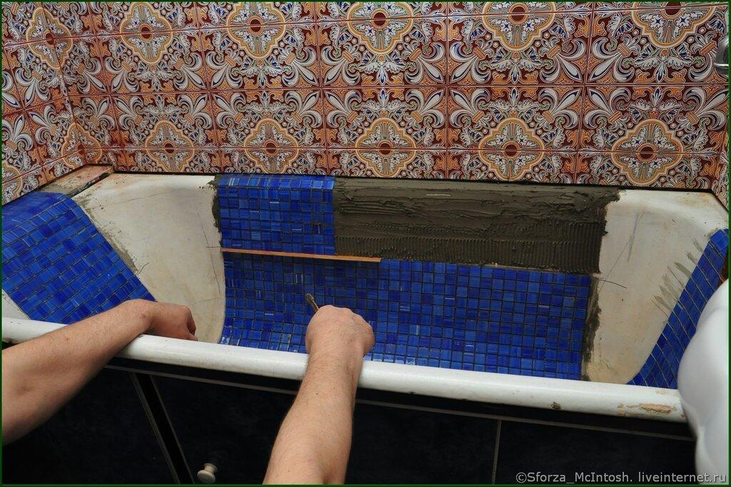 Выложить ванну мозаикой своими руками