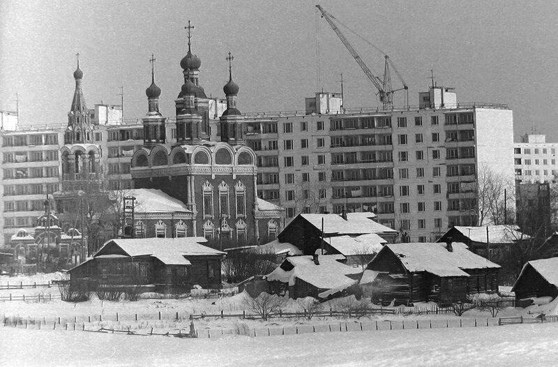 дер,Тропарёво,Юго-запад Москвы