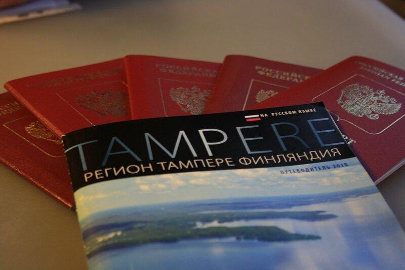 билеты на самолет москва петропавловск