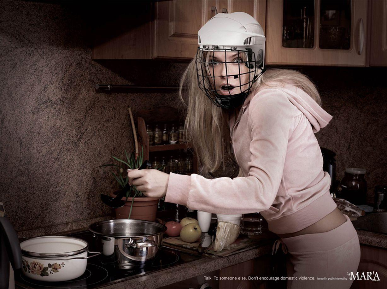 domestic violence / не поощряйте насилие в семье