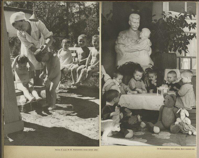 [Nurse with children in Moscow - Children in Vladimir.]
