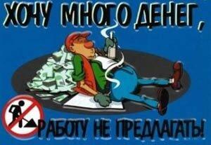 Депутатам Приморья запрещено иметь счета в иностранных банках