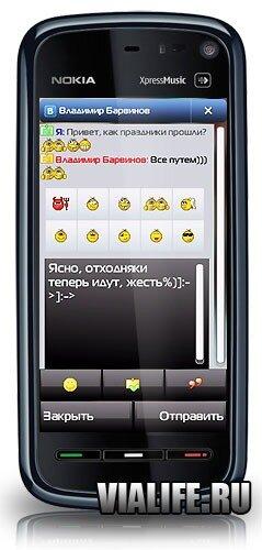 Расширяет мобильные возможности посредствам интеграции чата facebook в приложение icq mobile для телефонов с