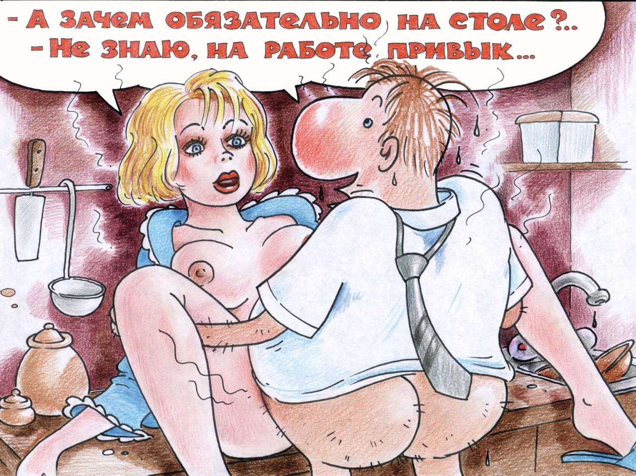 Смех и секс 4 фотография