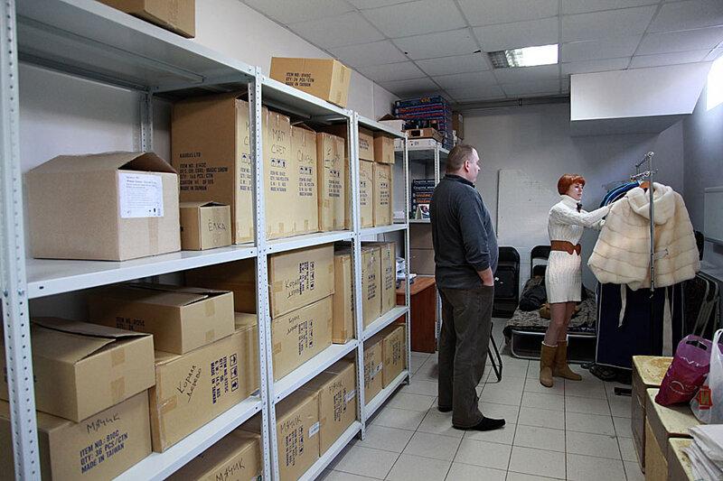 должностная инструкция зав складом готовой продукции