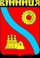 Герб Винницы. Советский вариант.png