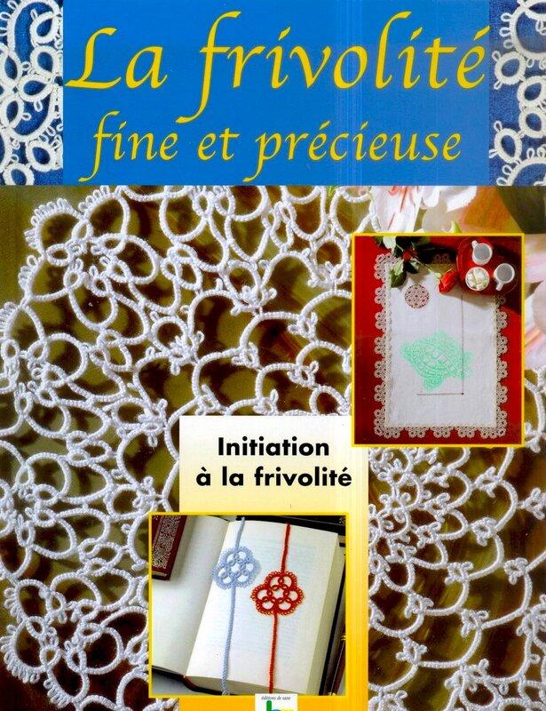 La Frivolite (фриволите) 2005
