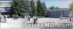 Политехнический колледж в Бельцах