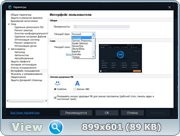 Настройка компьютера - Advanced SystemCare Pro 8.2.0.795 [DC 13.04.2015] (2015) PC | RePack by D!akov