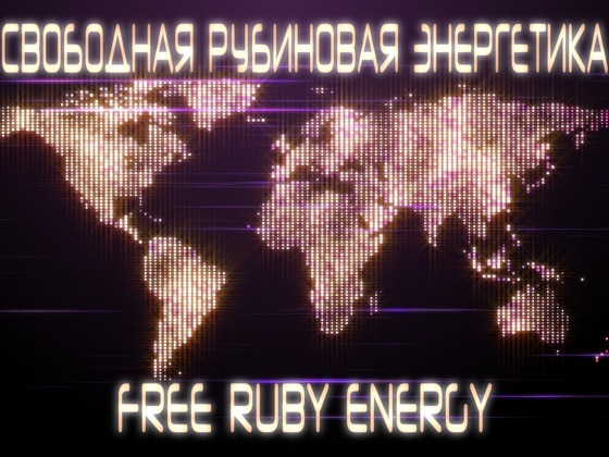 http://img-fotki.yandex.ru/get/4701/158289418.11e/0_ea805_e661a5f_orig.jpg
