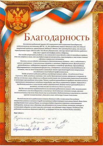 http://img-fotki.yandex.ru/get/4701/164813329.6/0_1741ff_c8f09271_L.jpg