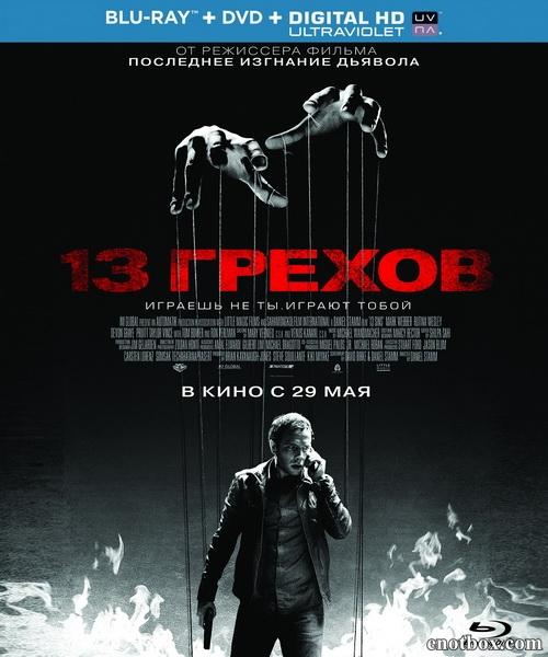 13 грехов / 13 Sins (2014/BDRip/HDRip)