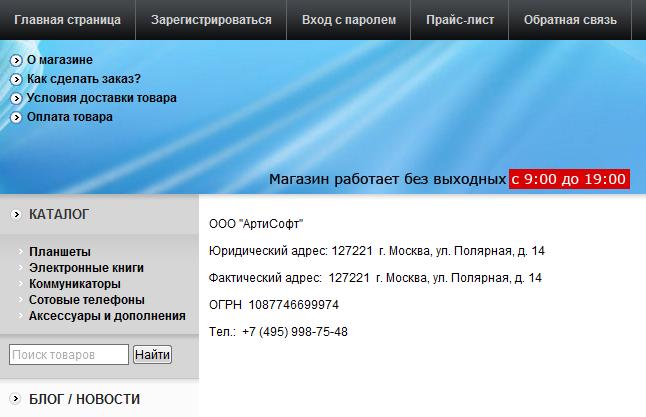 digitalarticles.ru