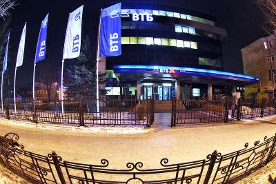Кредитный портфель розницы банка ВТБ превысил 330 млрд руб.