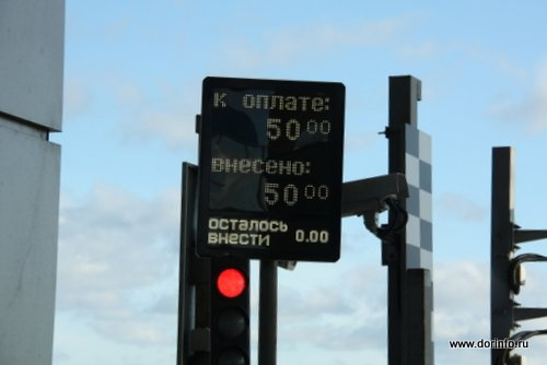 НаКиевской трассе ввели платный проезд