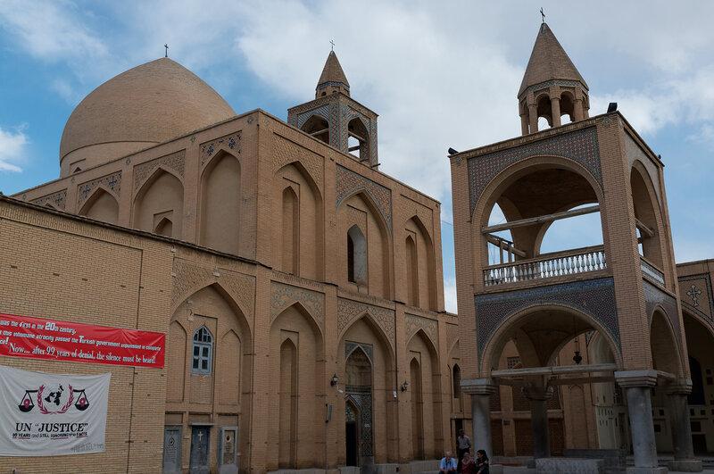 Исфахан. Собор Ванк. Армянская церковь.