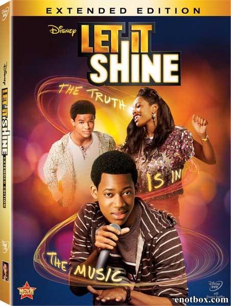 Позволь ему засиять / Let It Shine (2012/DVDRip)