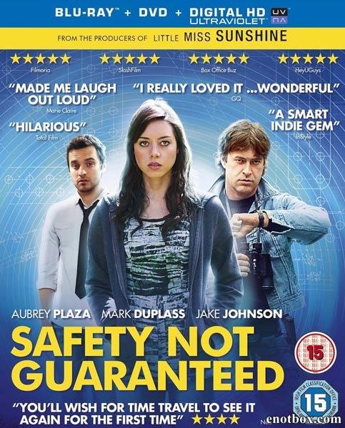 Безопасность не гарантируется / Safety Not Guaranteed (2012/BDRip/HDRip)