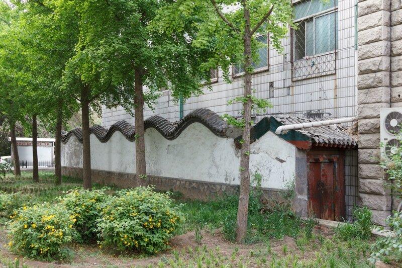 Традиционная ограда, Пекин