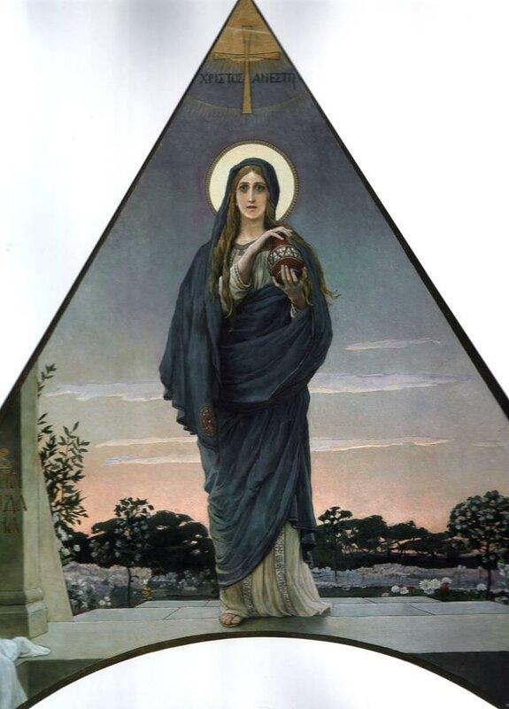 Виктор Михайлович Васнецов. Мария Магдалина. Эскиз мозаики церкви Марии Магдалины в Дармштадте. 1899.