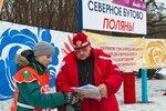 Чемпионат и первенство Москвы по спортивному ориентированию на лыжах среди обучающихся 23.02.2014
