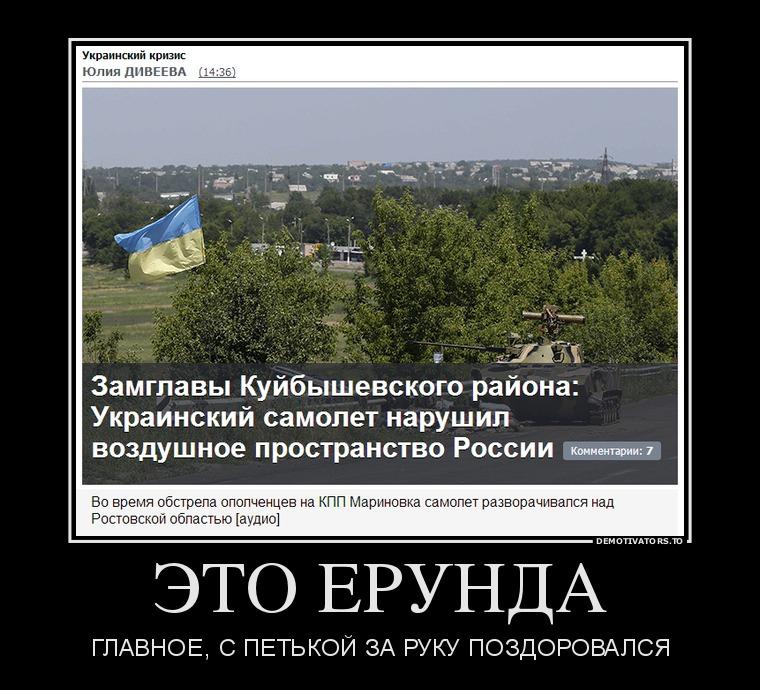 71970_eto-erunda_demotivators_to.jpg