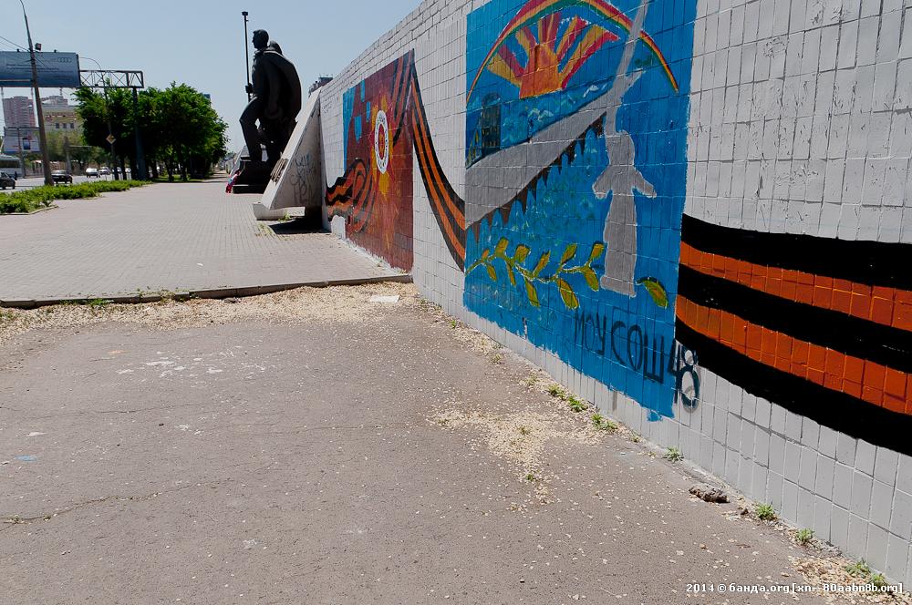 #татунателегорода / Забор элеватора