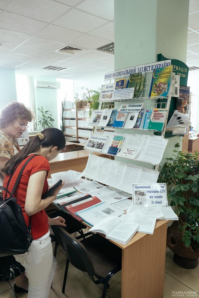 Днепропетровская центральная городская библиотека блогеры varganshiklivejournal.com