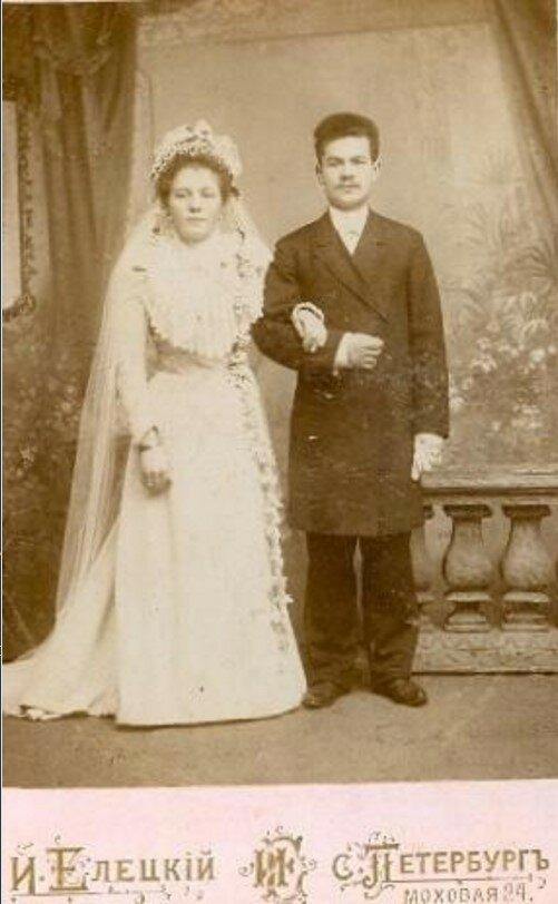 1900-е. Свадебный портрет