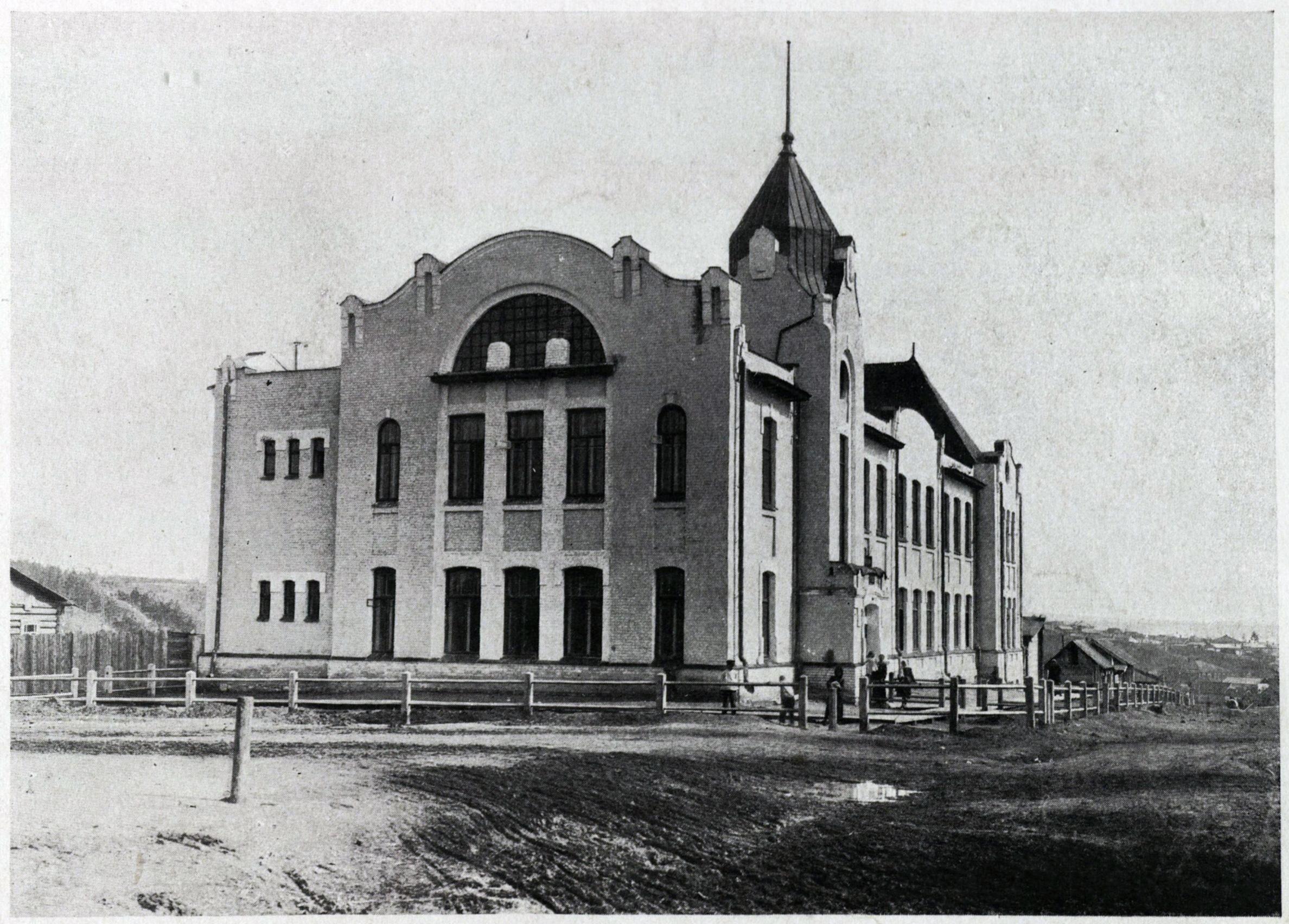 Начальная школа на Александровской улице