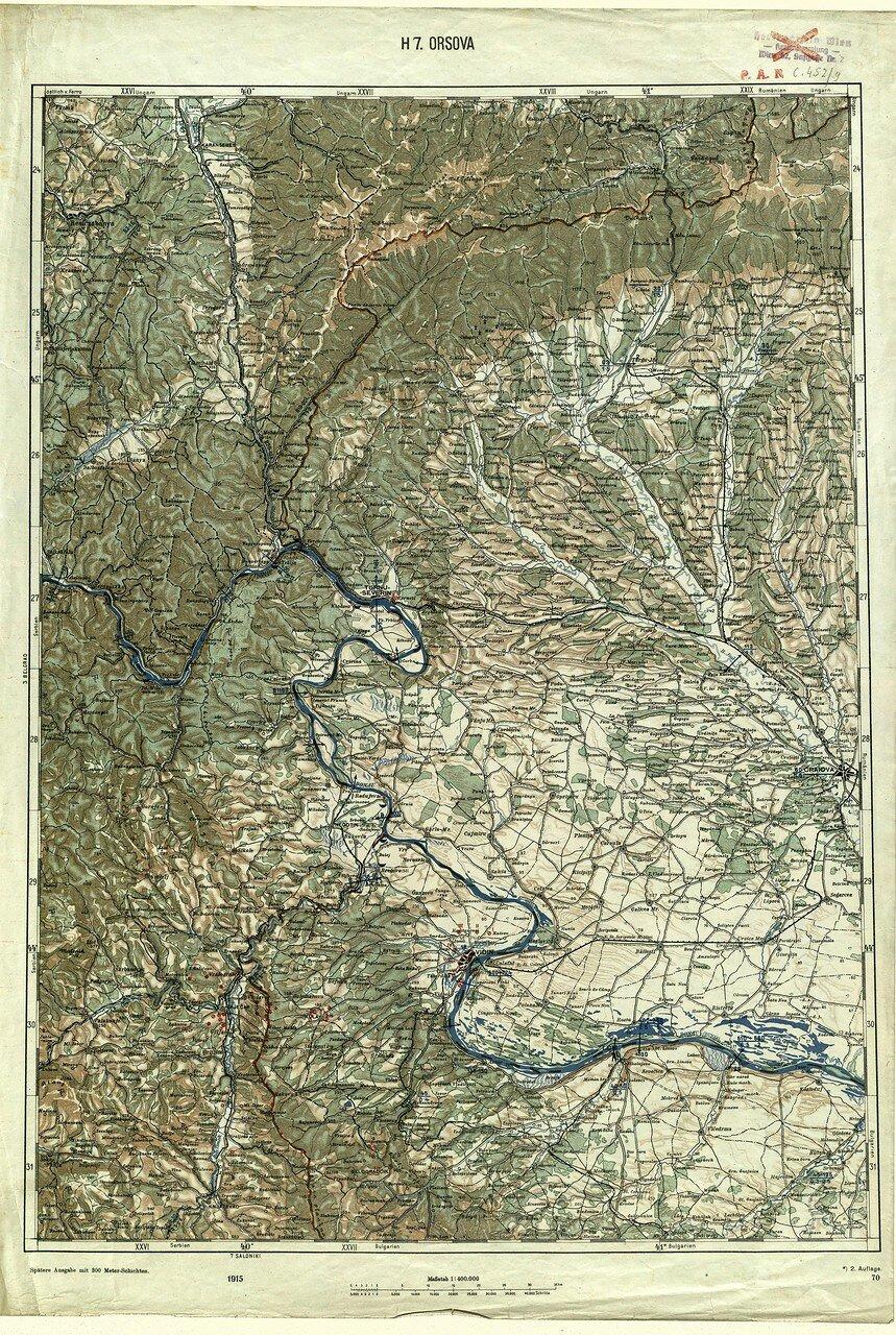 Оршова. 1915
