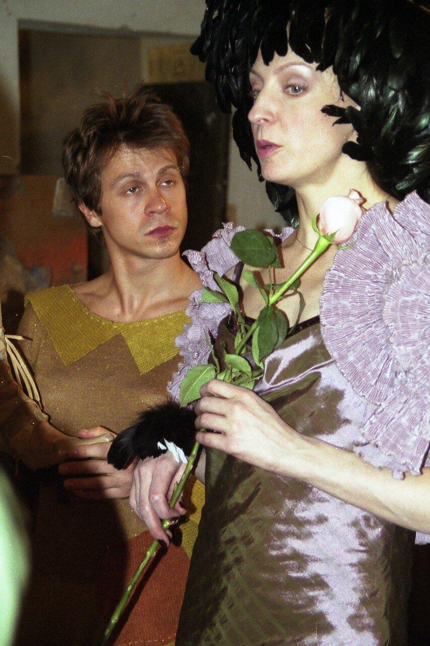 """Фото из альбома по к/к """"Люби меня"""" 2005 г."""