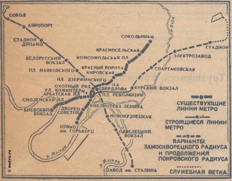 Форум Москва Просмотр изображения - Схема метро Москвы 1937.