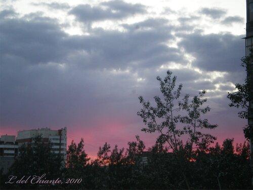 Пунцово-дождевой июнь
