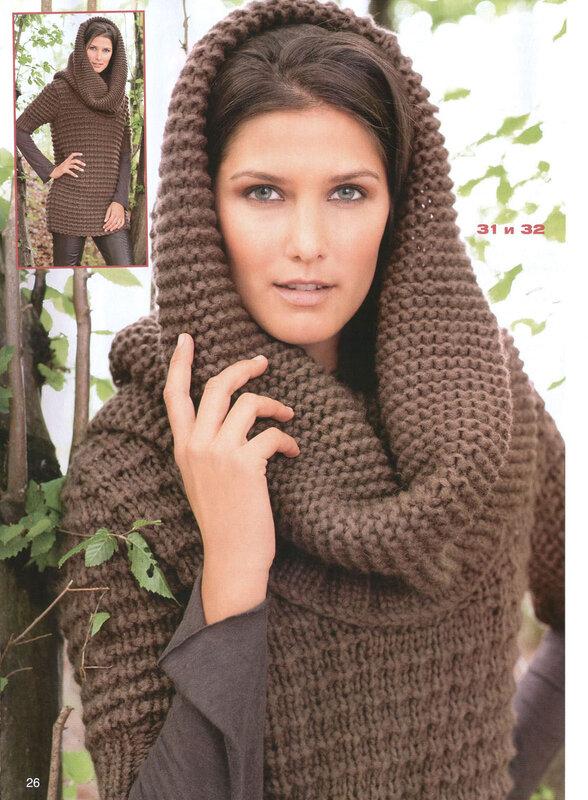 ...ансамбль из мериносовой шерсти и альпаки. состоящий из длинного пуловера с короткими рукавами и шарфа-капюшона.