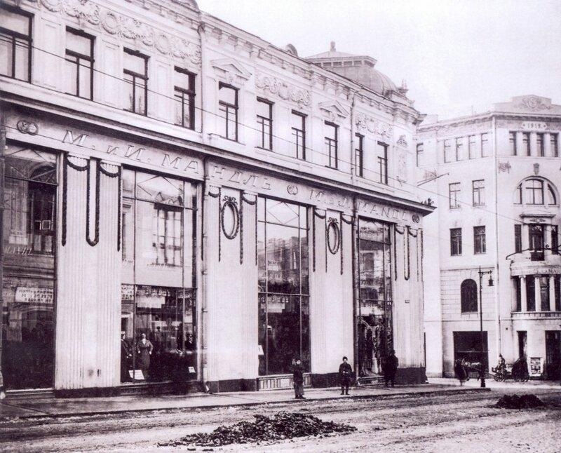 Фото 1910-х гг.