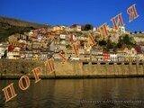 Португалия метки путешествия туризм индивидуальный_туризм