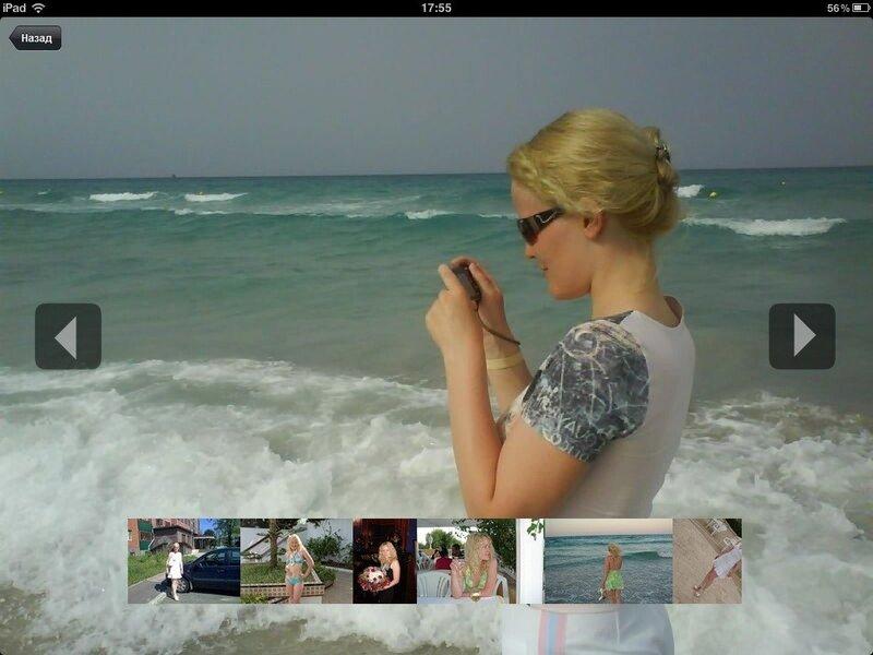 Яндекс Фотки для iPad
