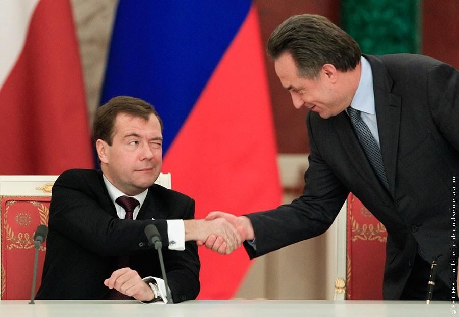 Медведев и Мутко