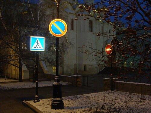 Знаки Кремля